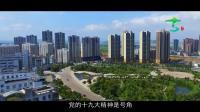 """2018""""三看""""吉安全域旅游宣传片(青原区)"""
