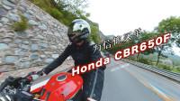 MOTO小峰评测 本田CBR650F 配置很低 为信仰买单?