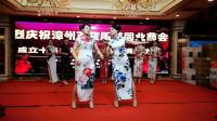 20190618漳州百货服装同业商会14周年庆旗袍秀