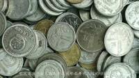 1分硬币也值钱,行家说这年份的起步价900元,是真还是假?