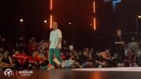 2019世界街舞锦标赛超炸对决Lussy Sky vs Lil G