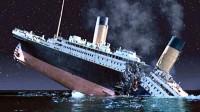 泰坦尼克号沉没107年,船上珍宝众多,为何至今没有打捞上来?