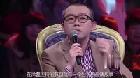 25岁校花嫁50岁穷老汉,校花短裙登台,涂磊:你喜欢他什么?