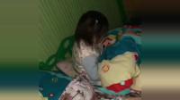 幼儿园老师发来的视频,小萝莉缺乏安全感,整夜就成了这样,好心疼!