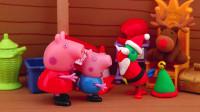 鹦鹉波利将自己打扮成了圣诞老人的样子,佩奇乔治找不到它了