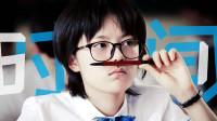 《少年派》东北话深度解读此剧的家庭教育观,欢迎对号入座!
