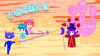 【大橙子】妹子们勇闯魔仙堡,用疼痛疗法拯救黑化摸仙女王! 虚无世界多模组多人生存#18