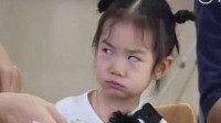 戚薇凶Lucky:信不信我生二胎!Lucky气的飚出韩语,太搞笑