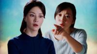 《少年派》东北话解读剧中俩母亲:王胜男和裴音的人设崩塌!