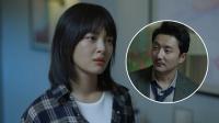 剧集:《带着爸爸去留学》武翰祥与林飒的爱情到底谁错了?