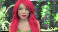 国外时尚美妆,小姐姐红发妖艳妆容,照亮 了谁的心?