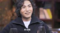圆桌派4:陈坤自我爆料,第一次拍戏抱着周迅,他就一直抖