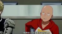 一拳超人:A级英雄在老师面前耍酷,被埼玉完全无视