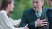 因为遇见你:李爸爸装心脏病测试未来儿媳,最终果果战胜!