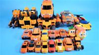 20辆黄色和橙色的Tobot变形机甲车和变形金刚大黄蜂玩具展示