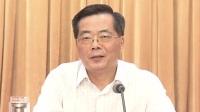 安徽省老年大学协会第七次会员代表大会召开 安徽新闻联播 20190626 高清