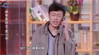 """跨界喜剧王:当曹征碰上文松,都贱到""""六亲不"""
