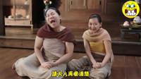 女友:现在能提起你兴趣的也只有泰国广告了
