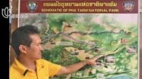关注孕妇泰国坠崖事件! 警方:其夫涉嫌杀人未遂,最高终身监禁