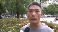 """东莞:""""遛狗公园""""开放  人犬分离模式获赞 珠江新闻眼 20190626"""
