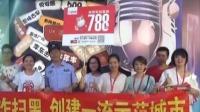 佛山:青年歌手引领  唱响禁毒之歌 今日关注 20190626