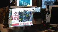 深圳:新修订《控烟条例》引争议 今日关注 20190626