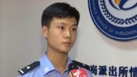 深圳:男子被罚泄愤  扎坏3辆执法车轮胎 今日关注 20190626