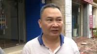 中山:商铺爆炸起火  一家六口命丧火海 今日关注 20190626