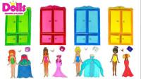 给纸娃娃4个女孩做漂亮的裙子,打扮的美美哒,你更喜欢哪一个?