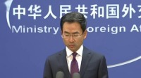 中方将与G20成员寻求共识和方案