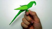 鹦鹉的折纸方法,惟妙惟肖,来学习一下吧!