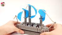 纯手工制作,用磁珠制作精品,磁珠组装海盗船,100磁铁,儿童玩具亲子互动,小臭臭亲子游戏