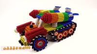 纯手工制作,用磁珠制作精品,科幻坦克和100磁铁,儿童玩具亲子互动,小臭臭亲子游戏