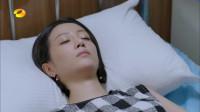 《漂亮的李慧珍》:夏乔突然晕倒,医生的诊断是神经性胃痉挛