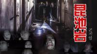 废弃精神病院总传来奇怪的声音,揭秘韩国史上最吓人的精神病院!