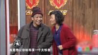宋小宝上电台相亲节目,托赵海燕帮忙,准备给