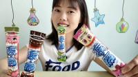 """美食拆箱,妹子吃""""冻痴"""",趣味冰淇淋多口味,夏日解暑超冰爽"""