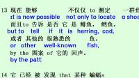 英语自然拼读 英语语法 英语音标 英语口语 英语单词 零基础学英语 新概念英语第四册 第7课03