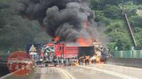 中国交通事故20190626:每天最新的车祸实例,助你提高安全意识
