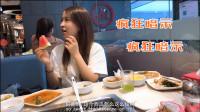 板娘小薇Vlog09:模仿网红吃海底捞,想骗小哥哥一整只西瓜!