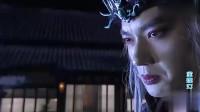 宝莲灯前传:妖龙对杨婵色心大起,趁杨婵不备抓住了杨婵