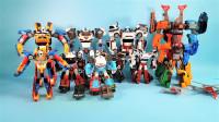 把10辆巨型Tobot托宝兄弟变形金刚拆解成44辆mini变形汽车玩具