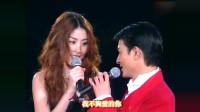当年刘德华与陈慧琳合唱《我不够爱你》,男帅女美,真的好养眼