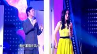 费玉清,潘阳现场合唱《当爱已成往事》,唱哭了父亲潘长江,好听