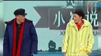 赵本山和宋丹丹的经典对白,气的宋丹丹不行不行的
