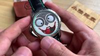 V9厂 俄罗斯 切金小丑腕表 真月相功能对版