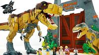 乐高超级英雄人仔VS乐高侏罗纪公园雷克斯霸王龙积木玩具开箱