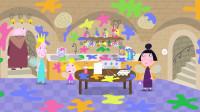 班班和莉莉的小王国第一季 第23集 班班的生日卡片