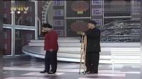 赵本山范伟经典小品《卖拐》,笑得肚子疼!