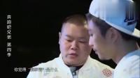 奔跑吧:别让岳云鹏遇上邓超,这两活宝能把人笑岔气!